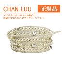 Chanluu_p600