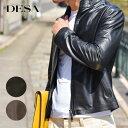 DESA レザージャケット シープスキン 19SS 春夏 メンズ ブラック ブラウン トルコ製 デザ デーザ 【送料無料】【あす…