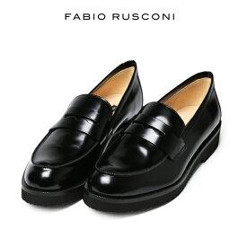 ファビオルスコーニ ローファー レディース イタリア製 FABIO RUSCONI ファビオ ルスコーニ 靴 革靴 オジ靴 パンプス フラット 【送料無料】 小さいサイズ 大きいサイズ【あす楽対応】