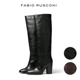 ファビオルスコーニ ロングブーツ CANDY440 イタリア製 FABIO RUSCONI レディース ファビオ ルスコーニ ブーツ ショートブーツ 【送料無料】 小さいサイズ 大きいサイズ【あす楽対応】