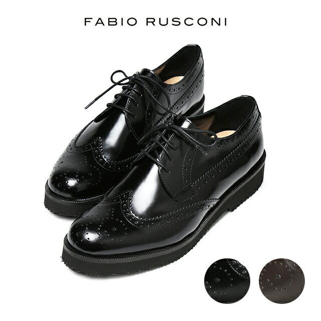 【全品10%offクーポン】ファビオルスコーニ ウィングチップ シューズ オジ靴 ローファー レディース イタリア製 FABIO RUSCONI ファビオ ルスコーニ フラット 靴 革靴 【送料無料】 小さいサイズ 大きいサイズ【あす楽対応】