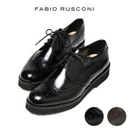 ファビオルスコーニ ウィングチップ シューズ オジ靴 ローファー レディース イタリア製 FABIO RUSCONI ファビオ ルスコーニ フラット 靴 革靴 【送料無料】 小さいサイズ 大きいサイズ【あす楽対応】