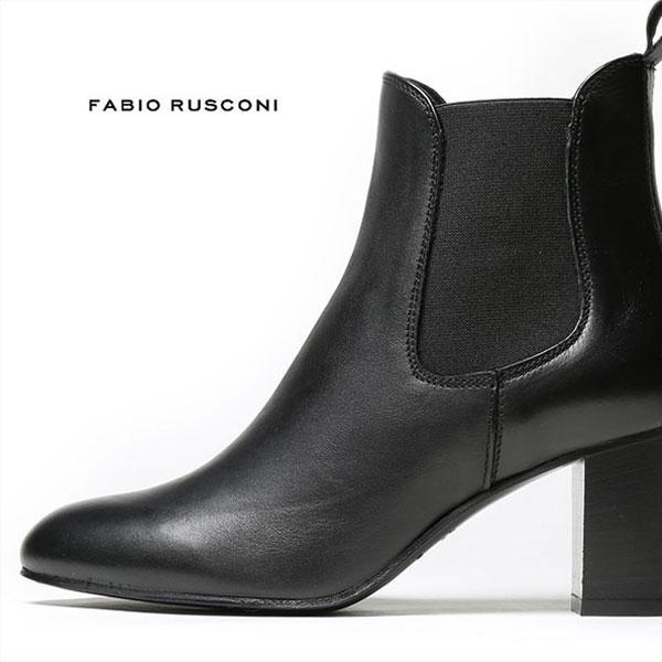 ファビオルスコーニ サイドゴア ブーツ ショートブーツ LEVA137 イタリア製 FABIO RUSCONI レディース ファビオ ルスコーニ 【送料無料】 小さいサイズ 大きいサイズ【あす楽対応】