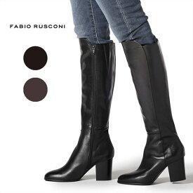 ファビオルスコーニ ロングブーツ KIWY942 イタリア製 FABIO RUSCONI レディース ファビオ ルスコーニ ブーツ ショートブーツ 【送料無料】 小さいサイズ 大きいサイズ【あす楽対応】