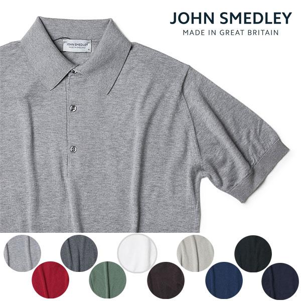 ジョンスメドレー ポロシャツ レトロポロ 30G メンズ ニット シーアイランドコットン ADRIAN JOHN SMEDLEY【送料無料】【あす楽対応】
