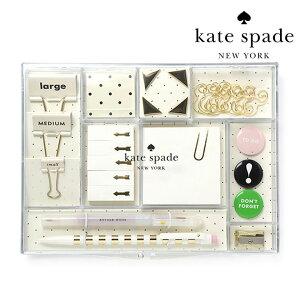 ケイトスペード ステーショナリーセット ボックス 筆記用具セット 道具箱 ペン シャープペン クリップ 付箋 マグネット アクリルボックス Kate Spade ブランド ギフト おしゃれ かわいい シン