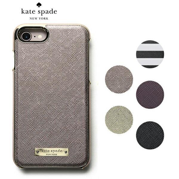 【5%OFFクーポンDAY】ケイトスペード iPhone ケース 8 7 サフィアーノ レザー アイフォンケース ブランド iphone8 iphone7 アイフォン8 セレブ kate spade 【レ1000】