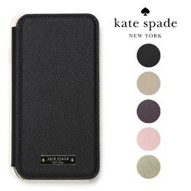 c1ae51eb46c3 ケイトスペード iPhoneX ケース アイフォンx 10 手帳型 カード収納 アイフォンケース ブランド iphoneケース