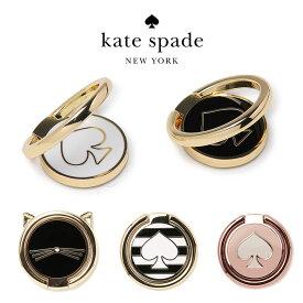 ケイトスペード バンカーリング スペード かわいい おしゃれ ブランド セレブ kate spade iphone8 iphonex iphone7 ケース