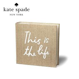 ケイトスペード フォトアルバム ジュート アルバム 写真 おしゃれ かわいい レディース KATE SPADE