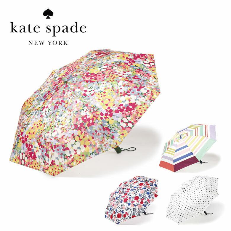 ケイトスペード 折りたたみ傘 置き傘 自動開閉 レディース おしゃれ かわいい KATE SPADE【あす楽対応】