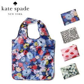 ケイトスペード エコバッグ 買い物袋 レジバッグ ショッピングトート かわいい おしゃれ ブランド KATE SPADE【レ15】