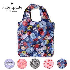 【26日以降発送】ケイトスペード エコバッグ 折りたたみ コンパクト 買い物袋 レジバッグ ショッピングトート エコバック かわいい おしゃれ ブランド KATE SPADE【レ15】