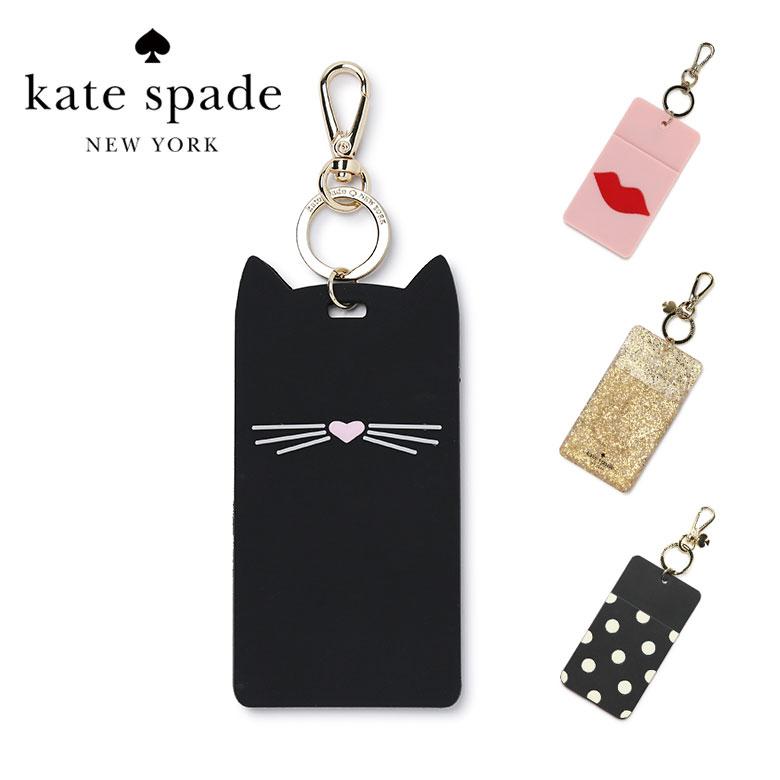 【5%OFFクーポンDAY】ケイトスペード 定期入れ ネームカードホルダー IDクリップ パスケース かわいい おしゃれ KATE SPADE