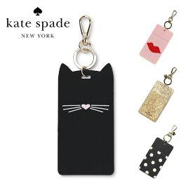 ケイトスペード 定期入れ ネームカードホルダー IDクリップ パスケース かわいい おしゃれ KATE SPADE