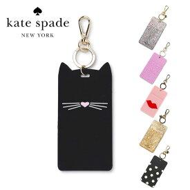 ケイトスペード 定期入れ ネームカードホルダー IDクリップ パスケース かわいい おしゃれ KATE SPADE レディース【レ15】