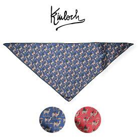 KINLOCH ネッカチーフ シルク 三角 キンロック チーフ スカーフ イタリア製 メンズ 【送料無料】【レ15】