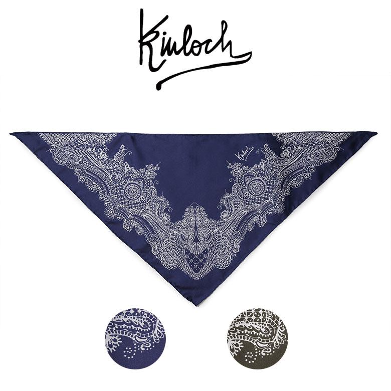 【10%offクーポン】KINLOCH ネッカチーフ シルク 三角 キンロック チーフ スカーフ イタリア製 メンズ 【送料無料】