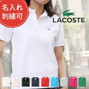 Lacoste b top3