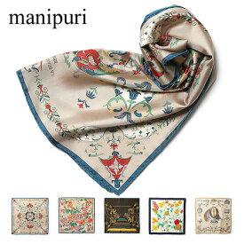 マニプリ シルク 2021AW バンダナ スカーフ 65x65 manipuri ストール 日本製 【送料無料】【レ15】【あす楽対応】