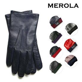 MEROLA メローラ 手袋 グローブ メンズ ナッパレザーxカシミア 本皮 イタリア製 ハンドメイド ギフト プレゼント レザー 【あす楽対応】