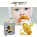 Natursutten おしゃぶり ナチュアスッテン Eco Baby エコ ベビー社 デンマーク