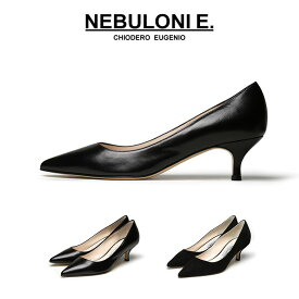 NEBULONIE ネブローニ パンプス 6016 ポインテッドトゥ ヒール5cm スエード ソフトレザー レディース 【日本正規品】【送料無料】【レ15】【あす楽対応】