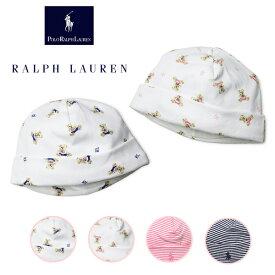 ラルフローレン 赤ちゃん 帽子 ビーニー コットンニット POLO RALPH LAUREN ベビー 男の子 女の子 出産祝い