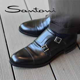 9サイズ サントーニ ダブルモンク ストラップ レザーシューズ 紳士靴 靴 ビジネス SANTONI イタリア製 メンズ グッドイヤー OSCAR 革靴 【送料無料】 【あす楽対応】