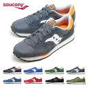 Saucony-d9