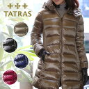 Tatras-m-top2