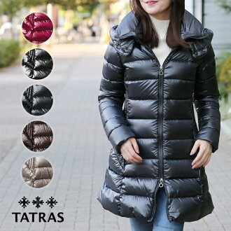TATRAS Tatras down women's LTA16A4425 down coat 2015-2016AW BABILA Hooded down coat down jacket slim outerwear in 2015-2016, autumn winter new