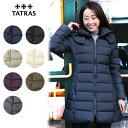 Tatras-q-top3