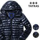 Tatras-x_top