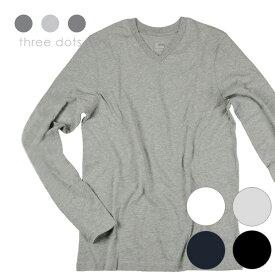 【週末ポイント5倍】THREE DOTS スリードッツ メンズ Vネック Tシャツ 長袖 ホワイト・ブラック・ネイビー・グレー コットン100% アメリカ製 インポート 無地