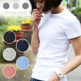 【5%OFFクーポンDAY】スリードッツ Tシャツ クルーネック レディース 半袖 無地 アメリカ製 ホワイト グレー ネイビー ブラック 白 黒