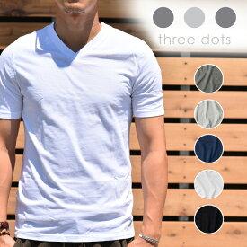 スリードッツ メンズ Tシャツ 半袖 Vネック クルーネック アメリカ製 ホワイト ブラック ネイビー グレー THREE DOTS