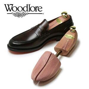 Woodlore ウッドロア シューツリー シューキーパー ブーツツリー レッドシダー メンズ ウルトラ ウッドロー ウッドロウ 【レ15】【あす楽対応】