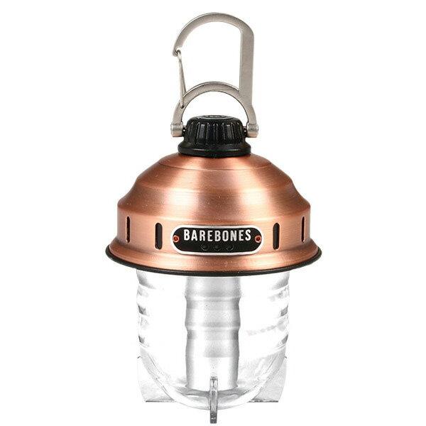 ベアーボーンズリビング Barebones Living ビーコンライト LED カッパー [小型のビーコンライト][充電式][最大220ルーメン]