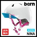 バーン Bern NINA Satin White [キッズ][ヘルメット][子供用][ニーナ][自転車][5/25 9:59まで ポイント10倍]