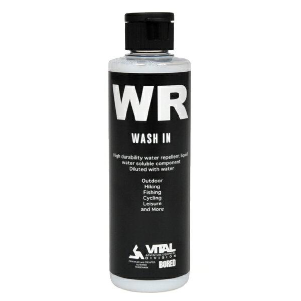 【あす楽対応 平日14:00まで】 ボアード BORED VITAL WASH IN WR [ヴァイタル][バイタル][ウォッシュイン][撥水]