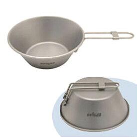 【20%OFF vic2セール】 EPIガス EPIgas フォールディングチタン シェラカップ [アウトドア用食器][キャンプ用食器][クッカー][T-8105]