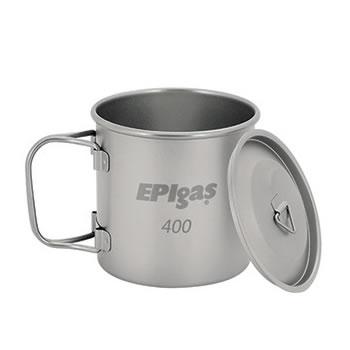 【あす楽対応 平日14:00まで】 EPIガス EPIgas シングルチタンマグカバーセット400 [マグカップ][チタン製][400ml][フタ付き][2/26 13:59まで ポイント3倍]