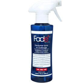 フェードプラス Fade+ フェードプラス 消臭剤スプレー 生ゴミ用 300ml [JC1200]