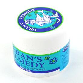 グランズレメディ GRAN'S REMEDY ミント 50g [消臭剤][抗菌][除菌][パウダー][靴][ブーツ][スニーカー][GRANS REMEDY]