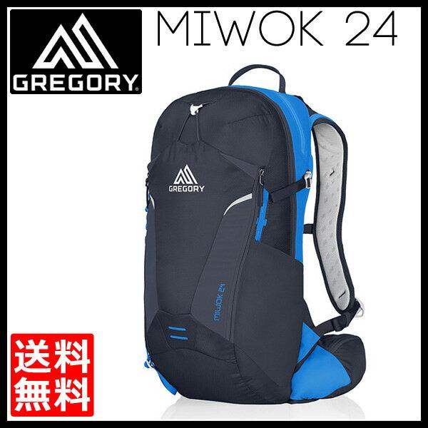 グレゴリー GREGORY Miwok 24 NavyBlue [ミウォック][バックパック][24L][1/19 13:59まで ポイント10倍]