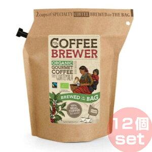 グロワーズカップ GROWER'S CUP グアテマラ(FTO) セット(12個入り) [コーヒーブリューワー][携帯食][行動食][インスタント]