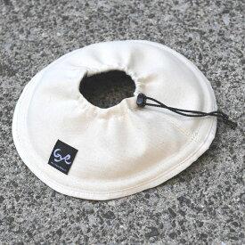 【あす楽対応 平日13:00まで】 ハーフトラックプロダクツ half track products Lampshade White [ランプシェード][ホワイト][ランタン][GENTOS][ジェントス][036]