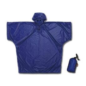 イスカ ISUKA ウルトラライト シリコンポンチョ [ポンチョ][携帯用レインウェア][軽量雨合羽]