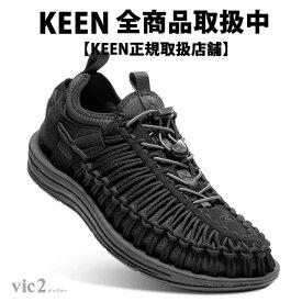 キーン KEEN Mens UNEEK HT Black/Black [ユニークHT][ハイブリッドテクノロジー][メッシュブーティ][メンズ][カジュアルシューズ][ブラック/ブラック]